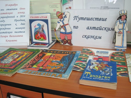 Библиотека3