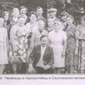 Чаринцев Михаил Афанасьевич 004