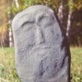 2 утерянные камни долины айрыташ подписать изваяние кгда - то стояло в окрестностях села Куюс