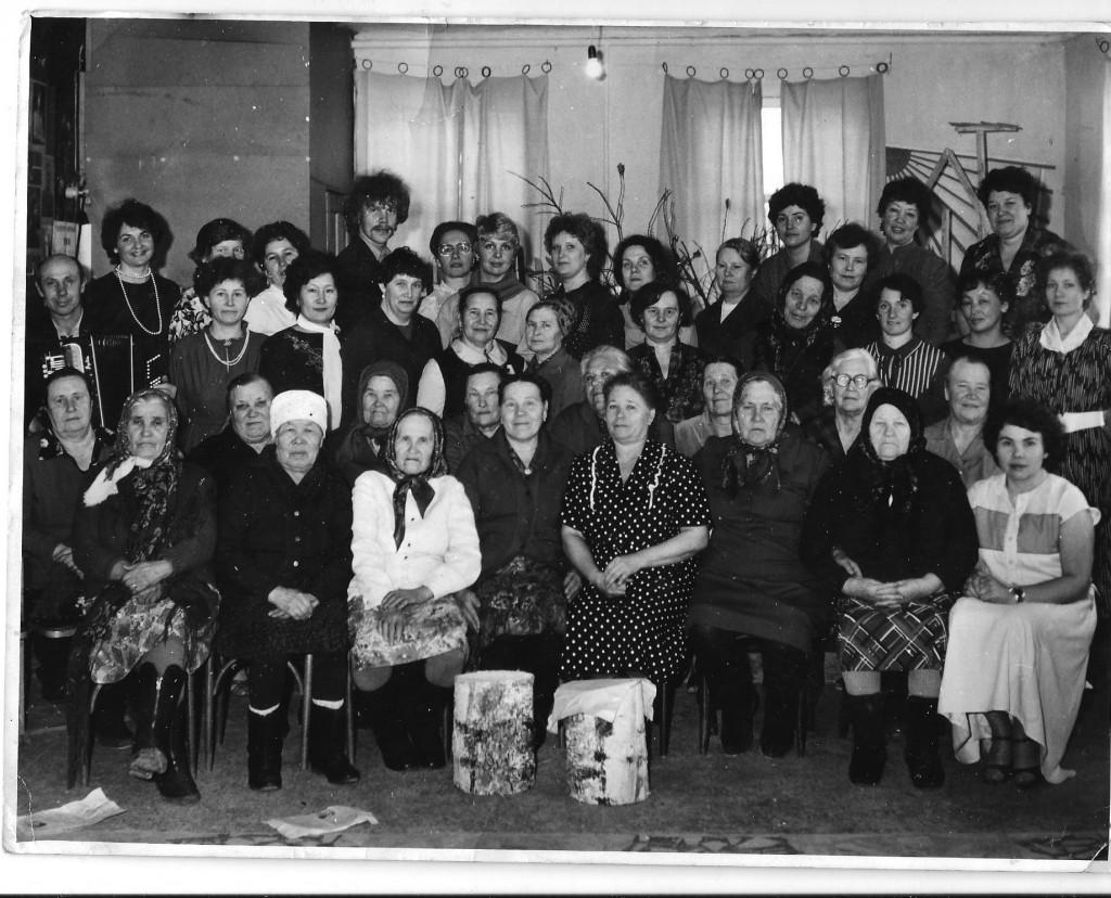 Ветераны и сотрудники санатория Чемал.1993 год.