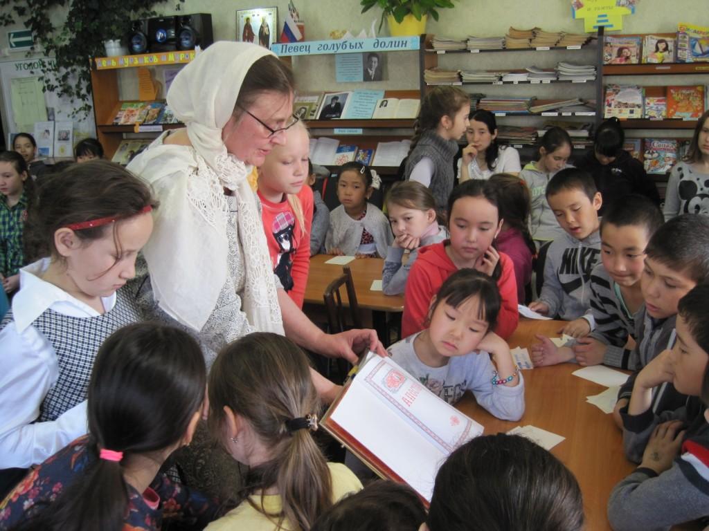 День православной книги (1)