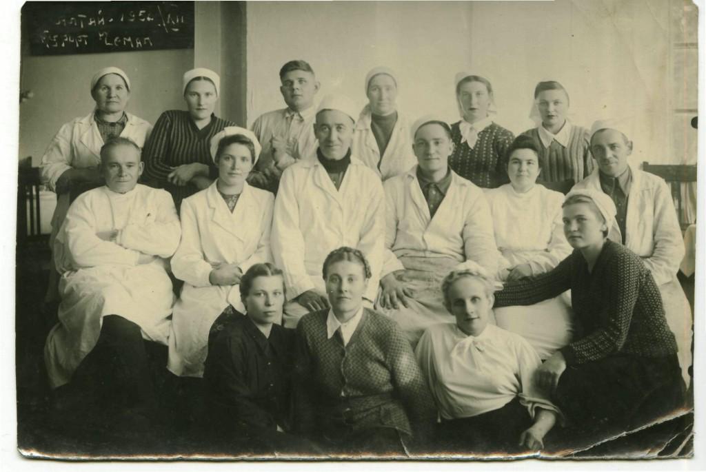 Работники столовой.1954 год.