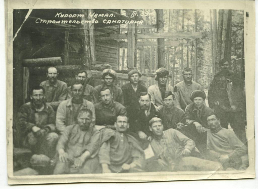 Строителство санатория, 1939 год.