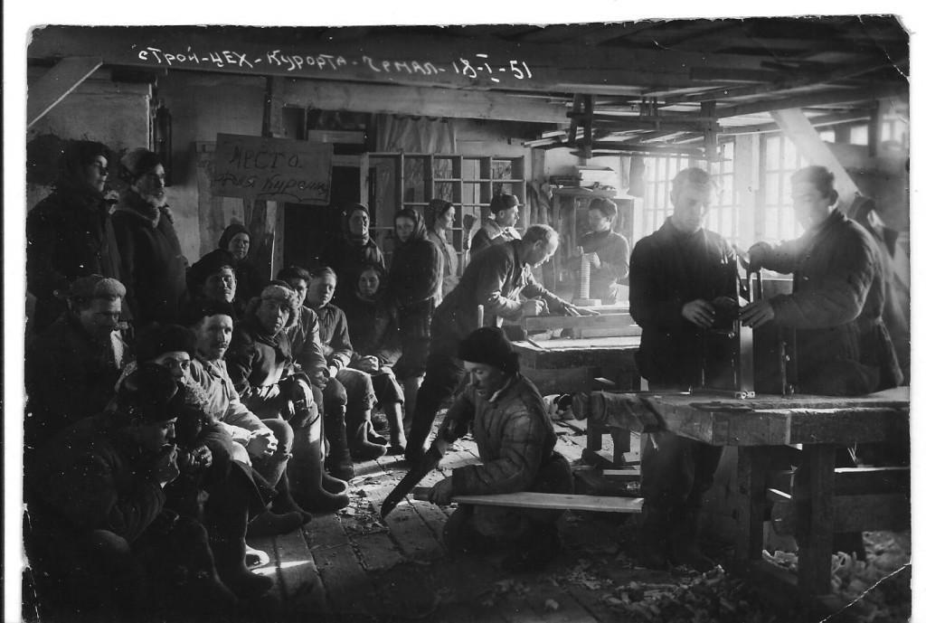 Строительный цех курорта Чемал. 1951 год.
