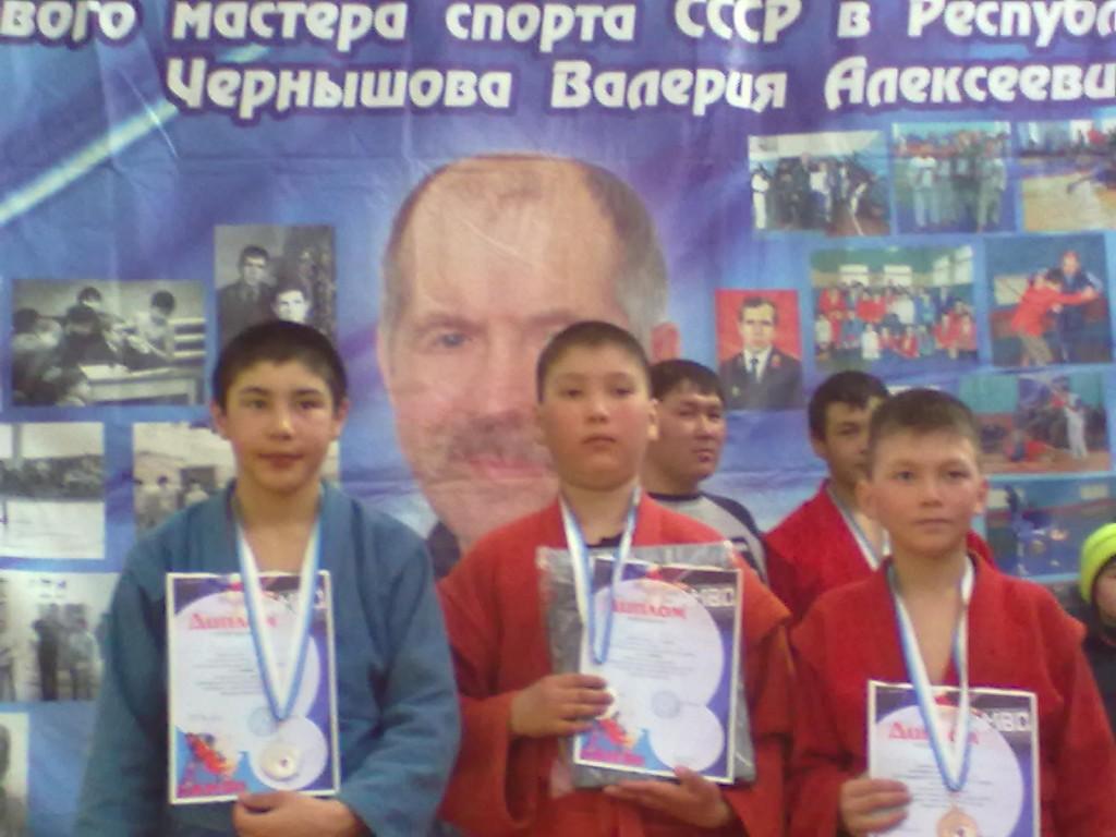 Бедюшев, Челушев и Илаков