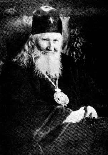 1924 г.