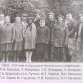 Чаринцев Михаил Афанасьевич 005
