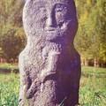 4 утерянные камни долины айры таш подписать изваяние когда - то стояло в окрестности села Куюс