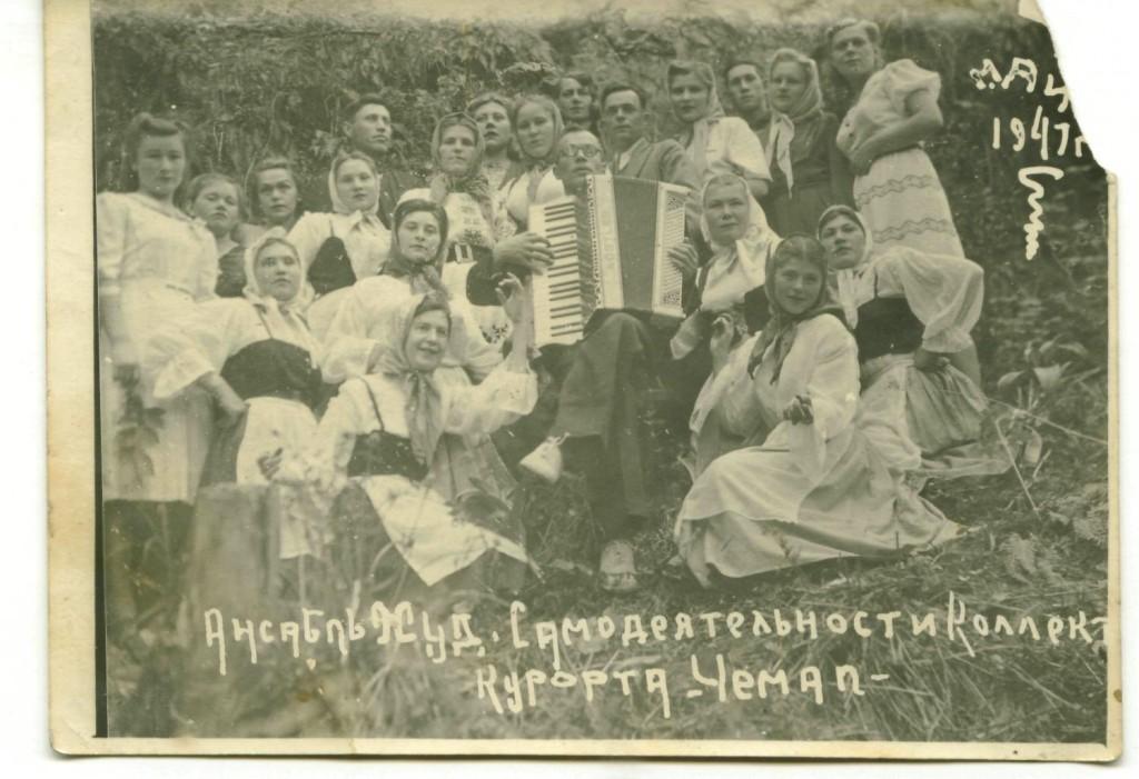 коллектив художественной самодеятельности, руководитель С.В. Танычев.