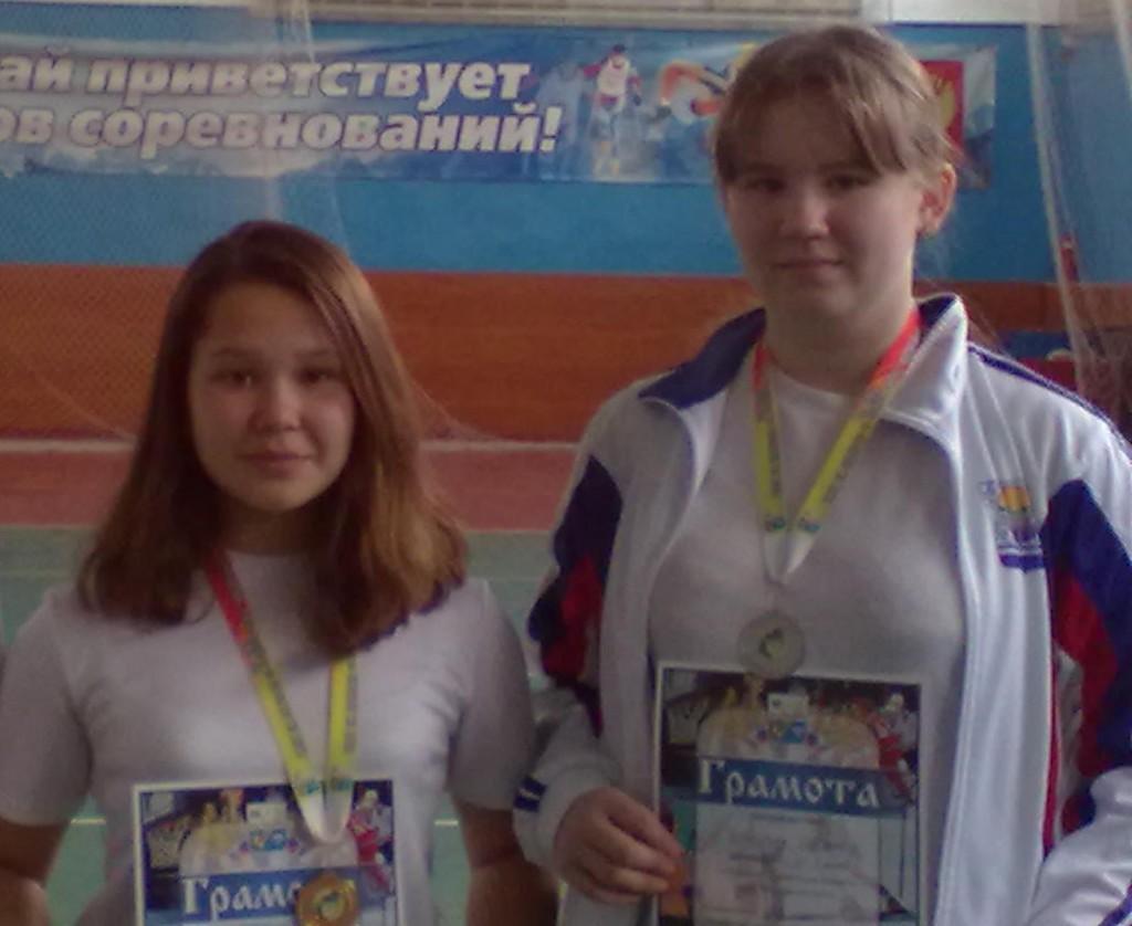 Отугашева и Кискина