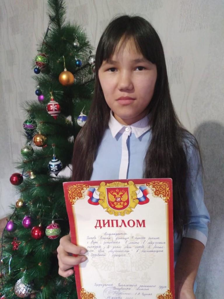 Ксения Тюкова