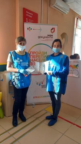 Волонтеры Чемальского района участвуют в организации всероссийской переписи населения